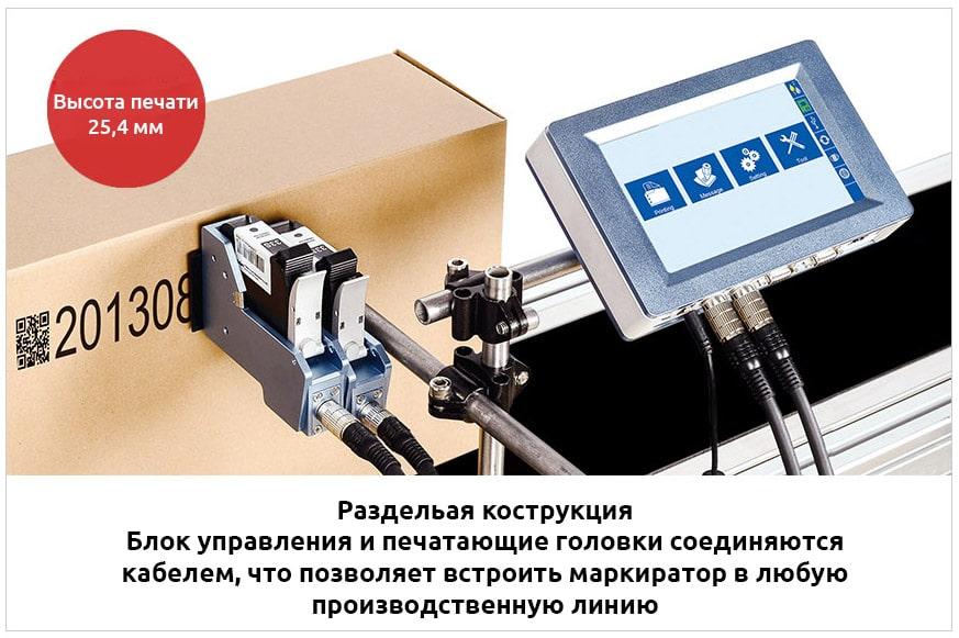 Термоструйный маркиратор Sojet Elfin 2