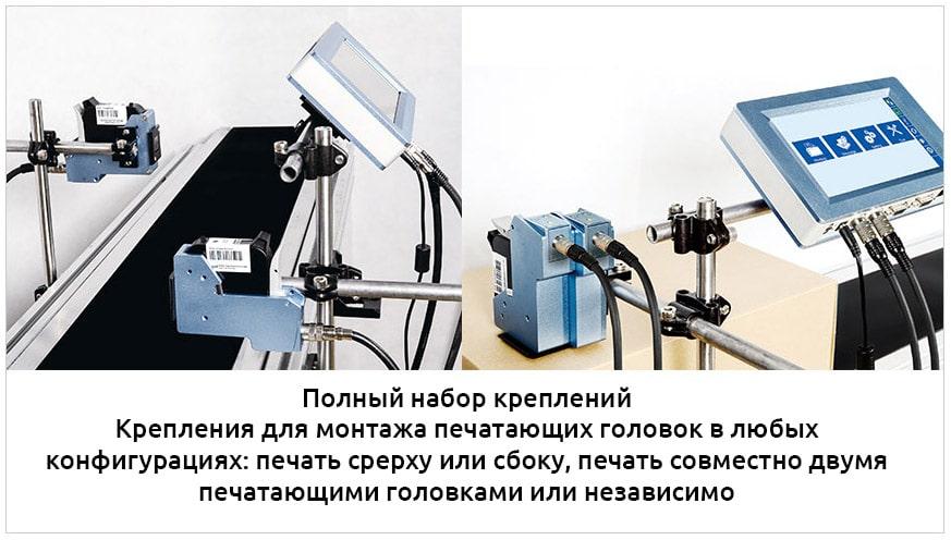 Термоструйный маркиратор Sojet Elfin 2 монтаж в линию