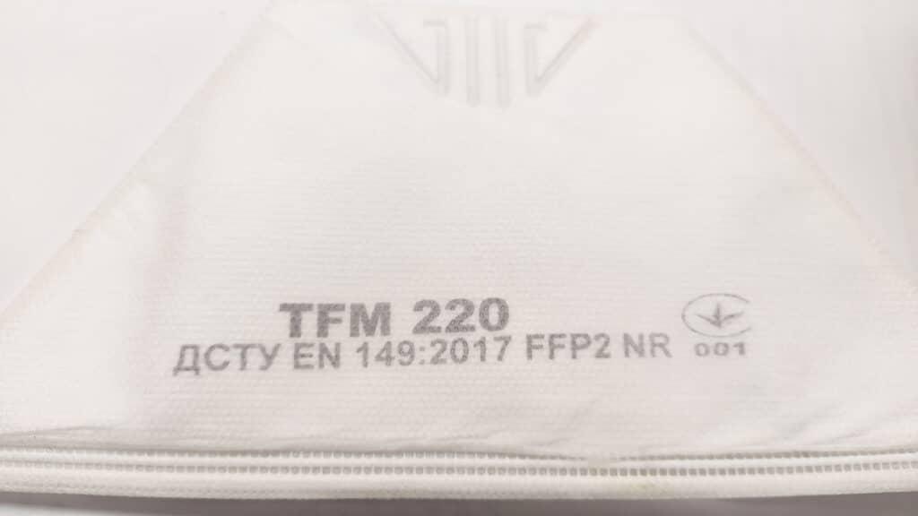 Термоструйный маркиратор Sojet Elfin IS пример маркировки